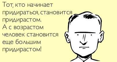 %d0%bf%d0%b8%d0%b4%d0%b8%d1%80%d0%b0%d1%81%d1%82