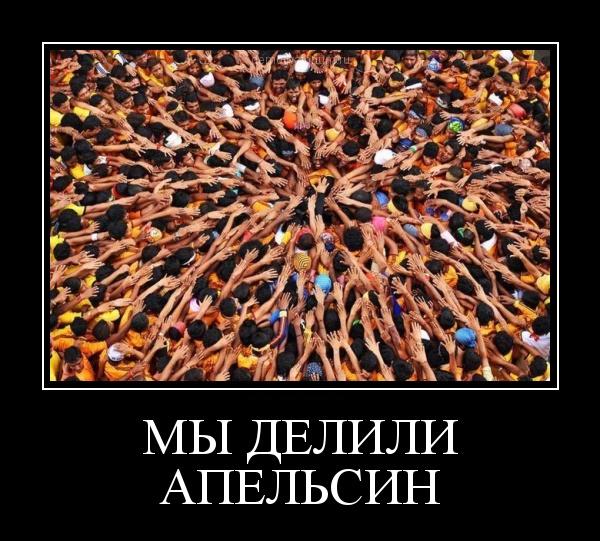 %d0%bc%d1%8b-%d0%b4%d0%b5%d0%bb%d0%b8%d0%bb%d0%b8-%d0%b0%d0%bf%d0%b5%d0%bb%d1%8c%d1%81%d0%b8%d0%bd