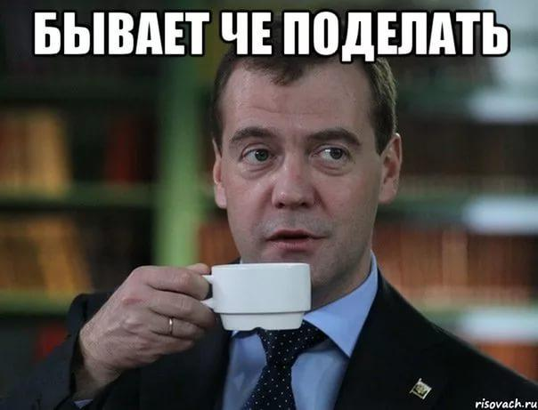 dmitrij-anatolevich-pet-chaj