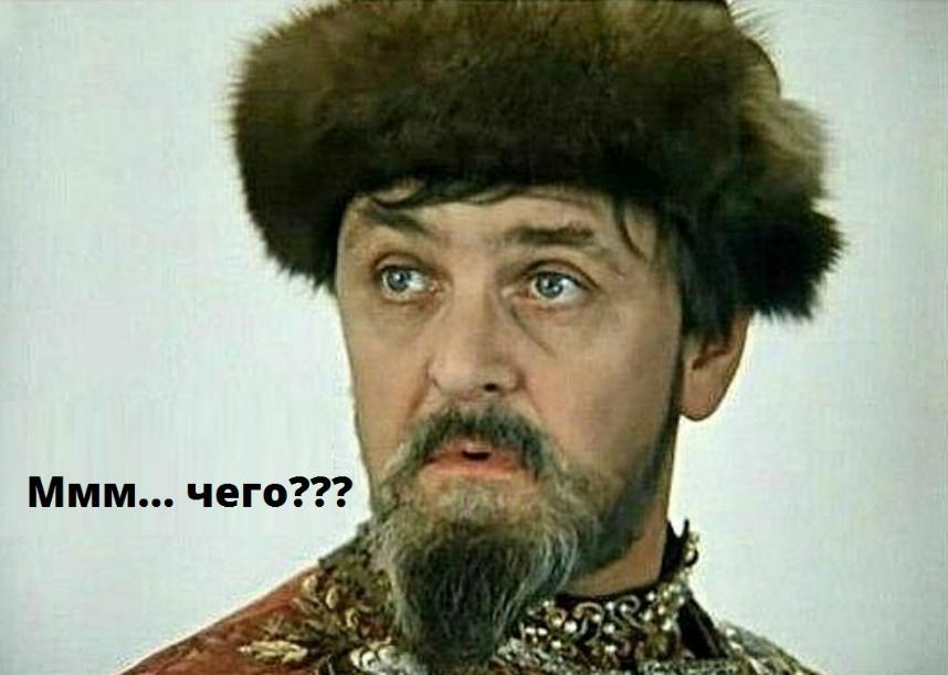 ivan-vasilevich-menyaet-professiyu
